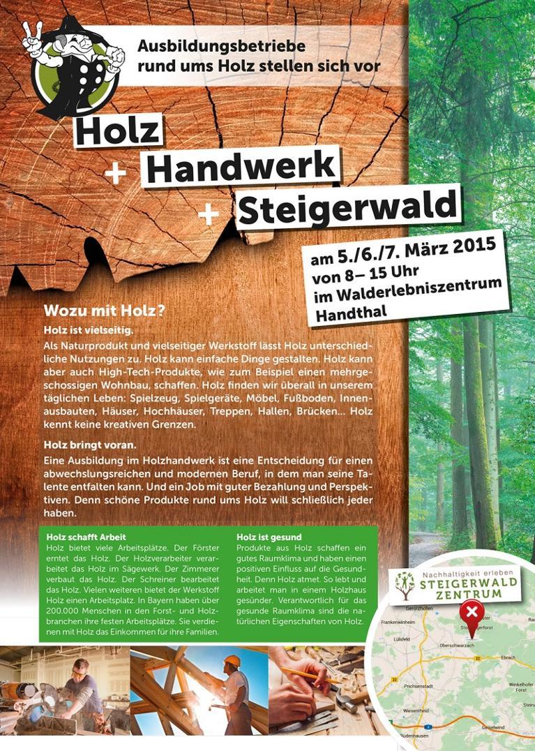 Flyer_Holz+Handwerk+Steigerwald_Steigerwald-Zentrum_1