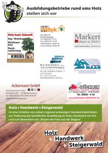 holz-handwerk-steigerwald_ausbildungsmesse_2017_2